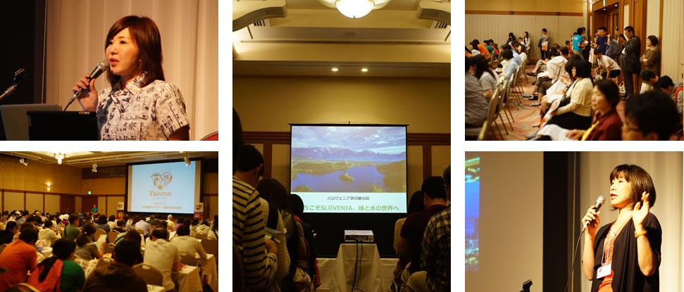 seminar_img_pc
