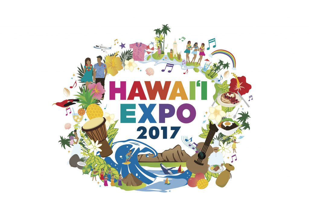 170307_HawaiiEXPO2017_logo