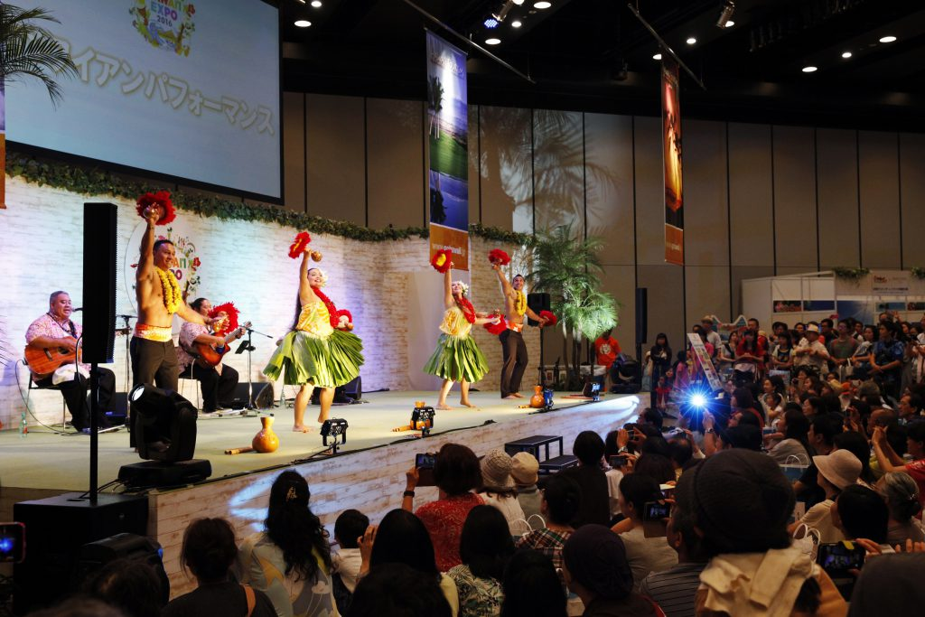 Hawaii Expo 2016謨ー譫・hawaii_0307