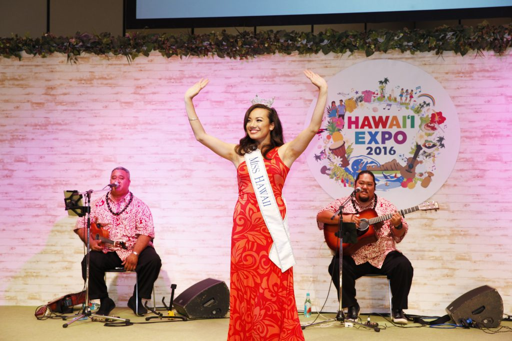 Hawaii Expo 2016謨ー譫・hawaii_1711