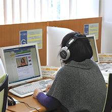 インターネットに繋がったパソコン