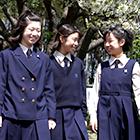 清泉女学院 中学高等学校