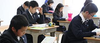八王子実践中学校・高等学校