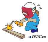 20代〜40代活躍中【松岸駅】溶接作業のお仕事です!高時給!月収例224,000円以上