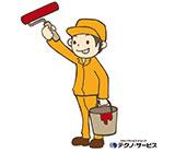 未経験歓迎♪【四街道駅★未経験可】塗装ライン作業のお仕事です!高時給!月収例184,000円以上