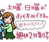 日本マニュファクチャリングサービス株式会社 横浜支店のイメージ