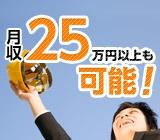 株式会社プロテクノジャパンのイメージ
