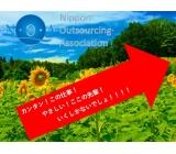 山武市、富里市の機械オペレーションのお仕事です★比較的若い方が多く就業しており、活気のある職場です!