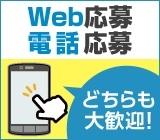 日本エクスペディション株式会社のイメージ