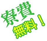 羽田タートルサービス株式会社 横浜事業所のイメージ