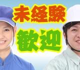 株式会社キャリア・ブレスユーのイメージ