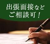 株式会社SKYコーポレーションのイメージ