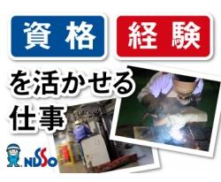 日総工産株式会社のイメージ