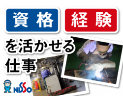 月収例32万円/ [自動車整備士の資格を活かそう!社員登用制度あり!/大型自動車の整備・各種メンテナンス作業]