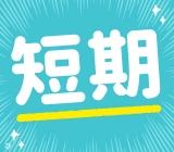 【前橋市粕川町】日払い可◆未経験OK!寮完備◆アルミ製品の製造アシスタント