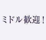 株式会社パワースタッフジャパンのイメージ