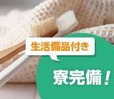 キョウエイ株式会社のイメージ