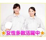 株式会社Gファクトリー 福岡営業所のイメージ
