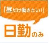 株式会社オーエスピーのイメージ