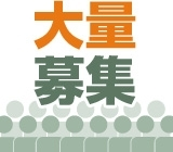 UTエイム株式会社のイメージ
