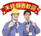 株式会社九州ブロスのイメージ