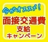 株式会社ティーエム・テックス 亀岡オフィスのイメージ