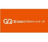【八王子】 1.5t車配送ドライバー/電設資材配送 ◆週払い制度あり(規定)・QUOカードプレゼント中!