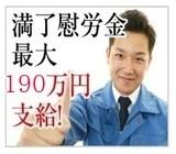 ショウヨウ株式会社のイメージ