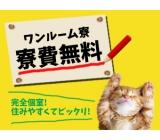 株式会社ジャパンクリエイトのイメージ