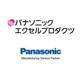 パナソニック エクセルプロダクツ株式会社のイメージ