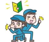関東サービス株式会社のイメージ