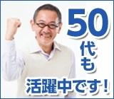 株式会社マイ・スターのイメージ