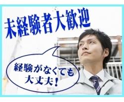 <<兵庫県加東市>>【当社社員のサポートスタッフ】短期間だけのサポート係!働くスタッフさんのお手伝いをお願いします「人のお世話をするのが好き」というあなた!力を貸してください。働く時間はあなたが選べま