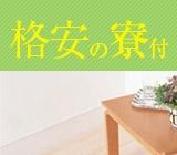 株式会社フジワーク千葉事業所のイメージ