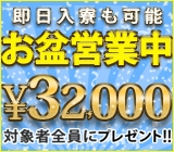 株式会社ニッコーのイメージ