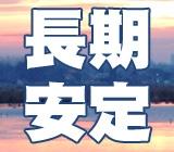 株式会社インダストリーパートナーズのイメージ