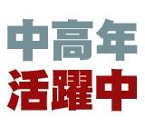 アーバンテクノリサイクル株式会社のイメージ
