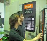 有限会社岳南工業のイメージ