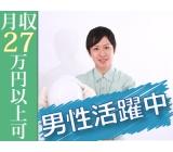 【茨城県古河市】◎ミドル・シニア男性活躍中!◎資格を活かして働こう!玉掛・クレーン資格を活かせるお仕事です♪