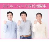 フジアルテ株式会社のイメージ