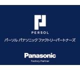 パナソニック エクセルプロダクツ株式会社≪07pep-100≫のイメージ