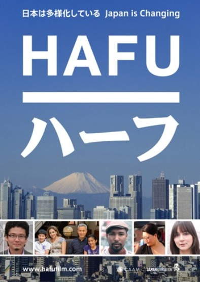 hafu documentary