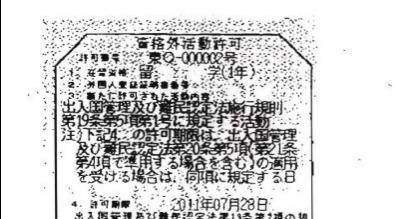 2f80a024-75b3-11e8-b452-062e737cfa80.jpeg