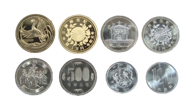 New Reiwa coins