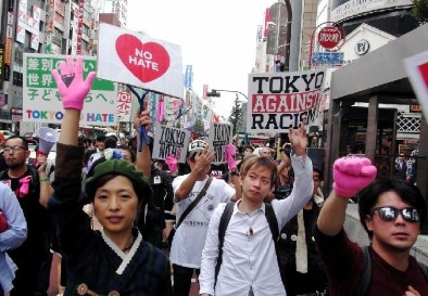 hate speech in japan