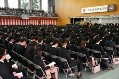 Japanese Universities, Spring Entrance Ceremony