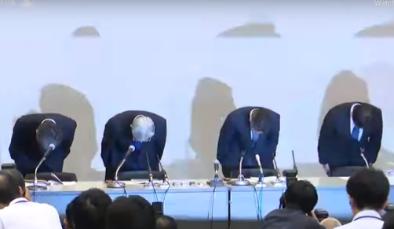 KEPCO bribery scandal
