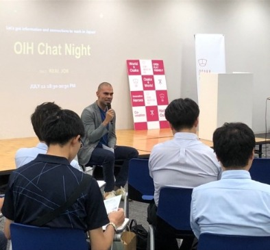 Osaka innovation Hub Chat