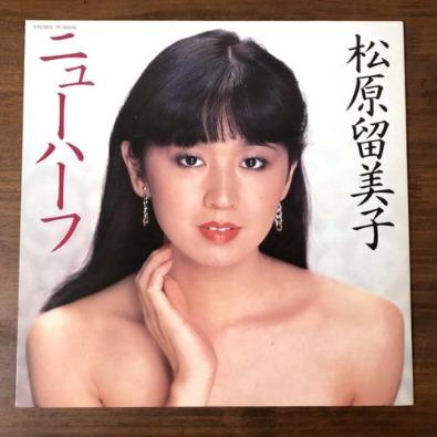 Matsubara Rumiko Japanese Transgender