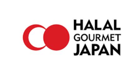 ハラルグルメジャパン